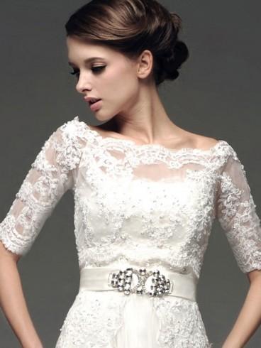 quality design a9b60 3d208 Coprispalle per sposa Mod. Zaira