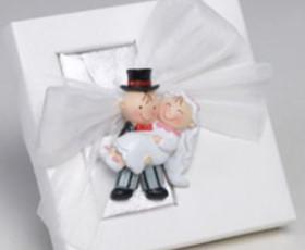 Bomboniere Matrimonio Divertenti.Lemienozze Shop Calamite Per Bomboniere Tante Idee Originali